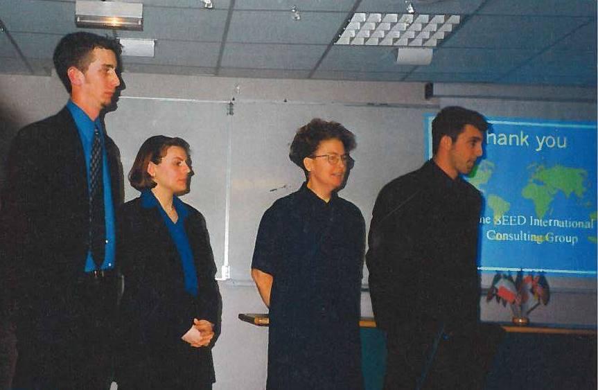 NIBS 2000 Image